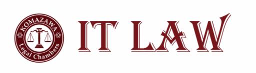 IT法/競争法